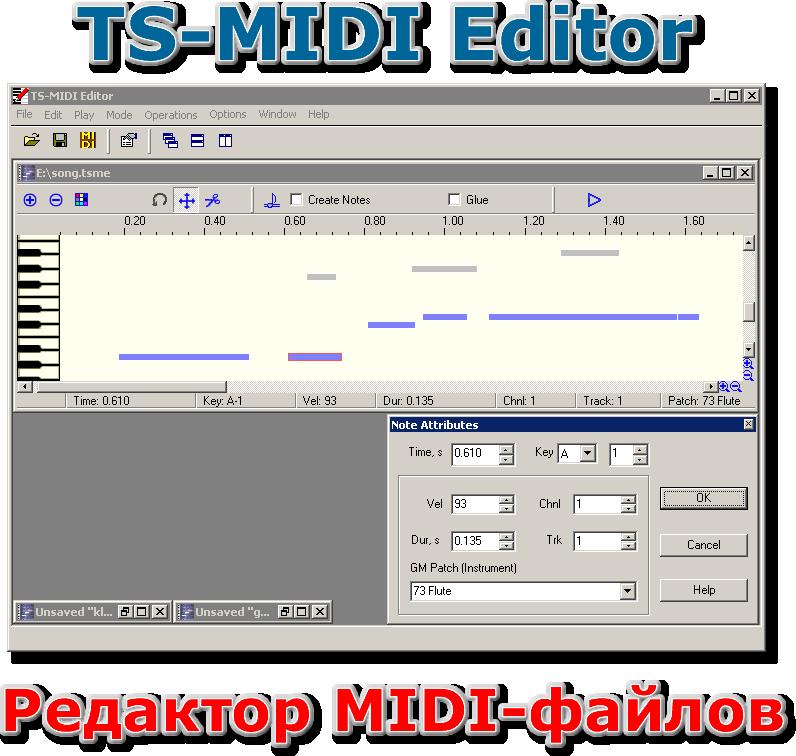 Midi Мелодии Для Мобильного