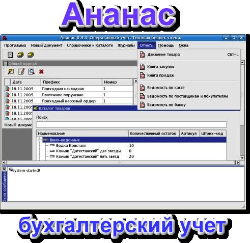 программа инстаграм аналог