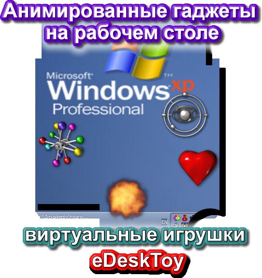 Анимированные иконки социальных - 38