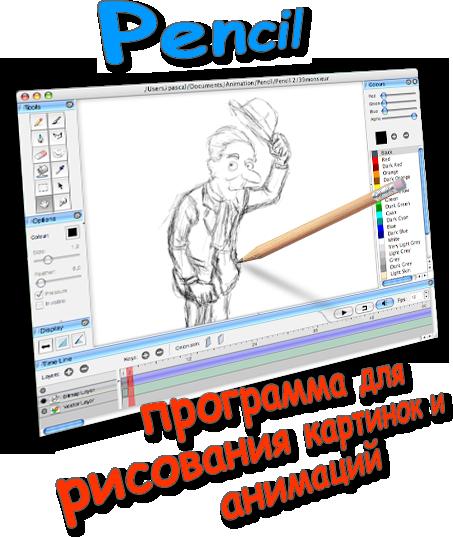 Как самому сделать анимацию