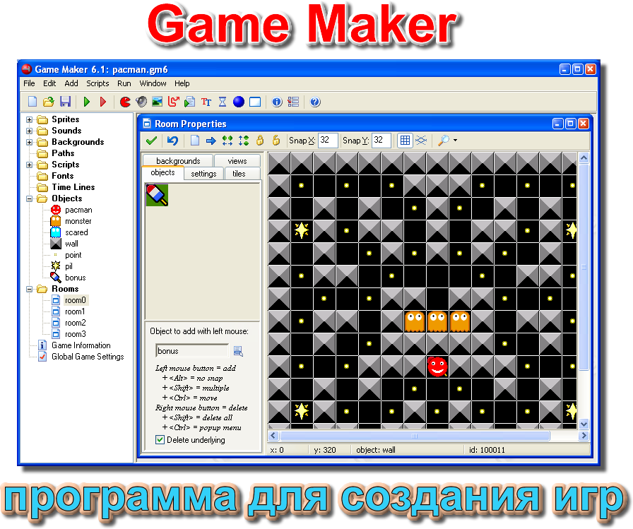 game maker free