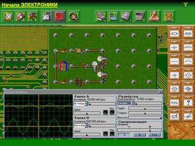 программа для моделирования электрических схем - фото 10