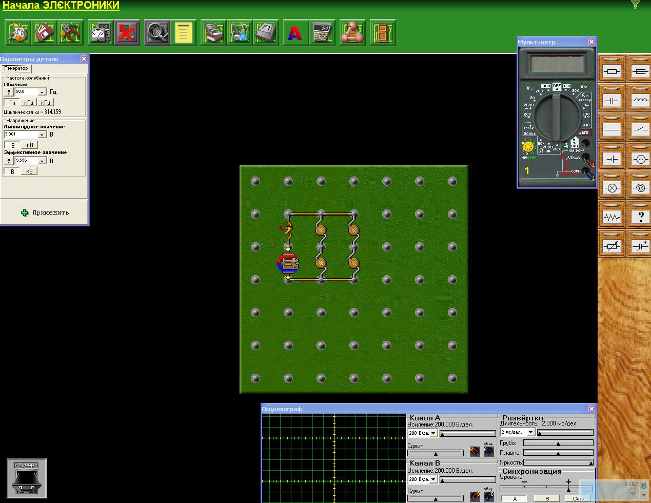 Программа электронный конструктор скачать