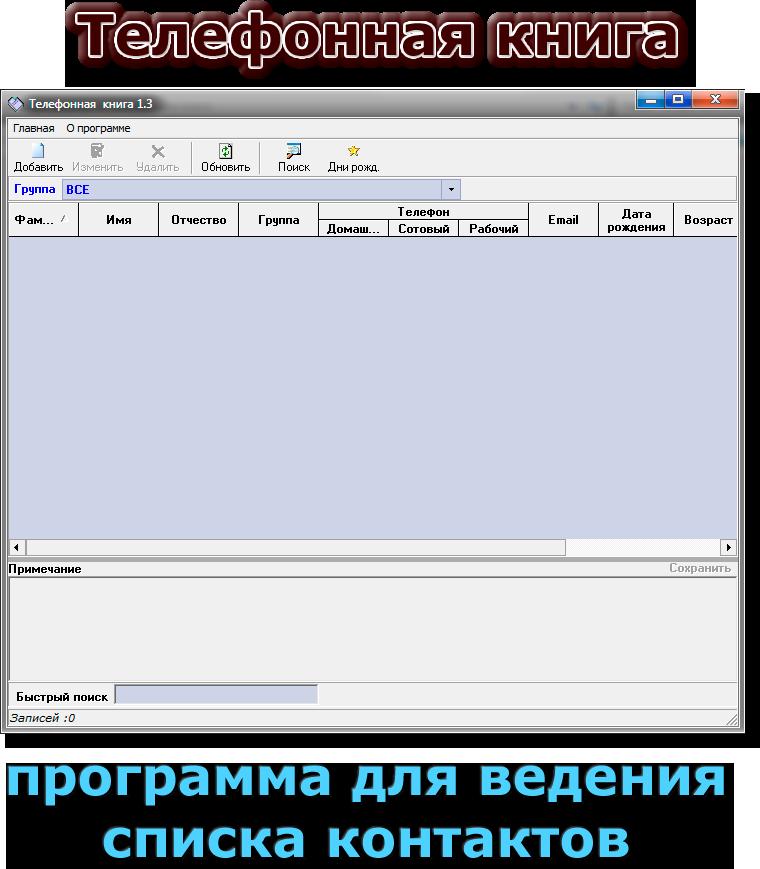 бесплатная программа для добавления эффектов фото