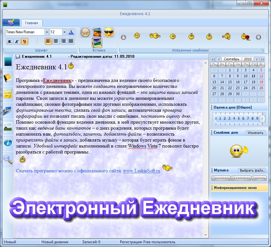 Метро 2033 скачать торрент на русском языке