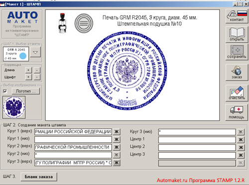 http://freedigest.net/images/office/stamp-scr-2.jpg