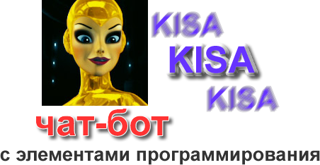 Обзор на Кису [Чат-боты] - YouTube