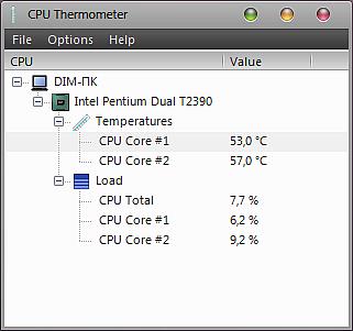 программа для определения температуры компьютера - фото 2