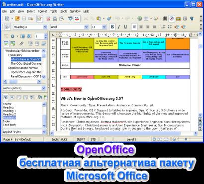 Программа Для Редактирования Jar Файлов